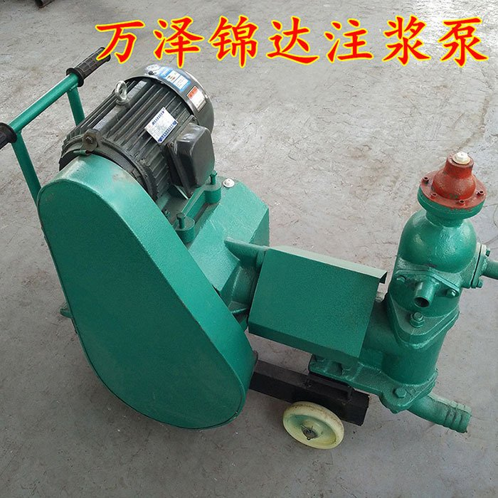 龙井采空区灌浆注浆泵/注浆机出售