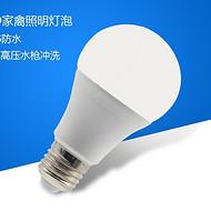 养殖场专用led灯泡SGQP-9W12W