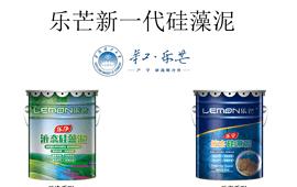 硅藻泥背景墙公司:液态硅藻泥甲醛分解实验 (62播放)