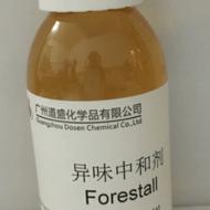 FORESTALL   异味中和剂  除臭剂 禾大 CRODA