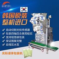 韩国原装进口全自动快速包光标四轴液体包装机