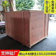佛山厂家免熏蒸出口木箱 夹板箱 物流发货密封木箱