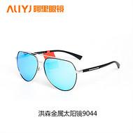 阿里太阳眼镜 暴龙帕莎品牌墨镜批发 男女士时尚太阳镜 丹阳眼镜亚搏app下载安装供应