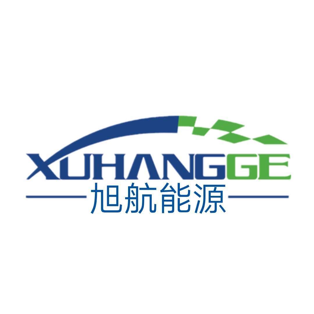 XUHANGGE/旭航能源