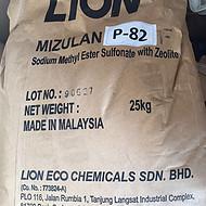 脂肪酸甲酯磺酸钠 环保型表面活性剂  粉状MES(含15%沸石) Lion日本狮王