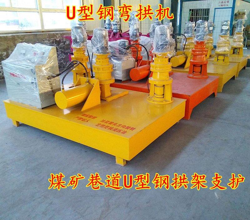 綦江万泽锦达方钢弯弧机参数型钢弯曲机货车配送
