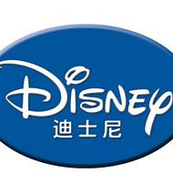 烟台迪士尼验厂,中国验厂中心,商标厂迪士尼验厂审核