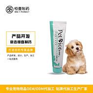 宠物营养膏 宠物专用营养膏滋补营养品OEM ODM宠物产品定制代加工
