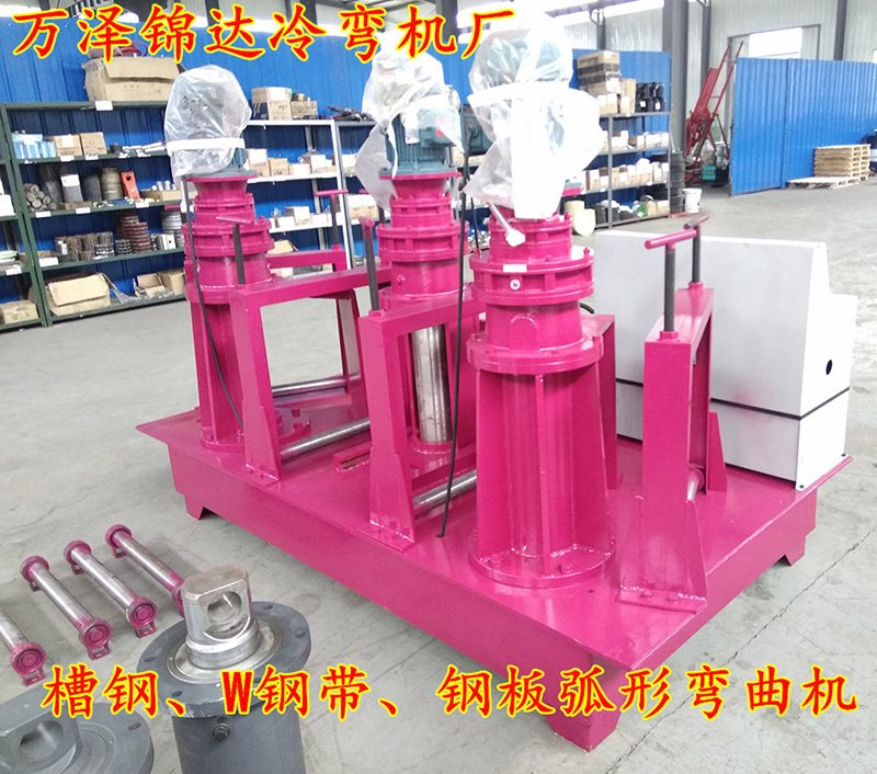 丰都万泽锦达H钢折弯机出售全自动冷弯机引水涵洞支护