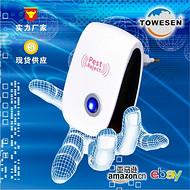 厂价直销智能电子超声波驱蚊器亚马逊爆款新款外贸货源