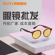 眼镜批发,眼镜架批发,镜片批发,阿里眼镜批发平台,啥都有
