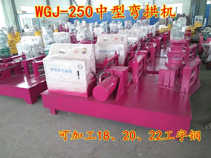 九龍坡萬澤錦達隧道煤礦支護WGJ-250數控冷彎機物流配貨車