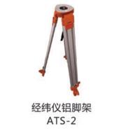 全站仪铝合金三脚架AST-3