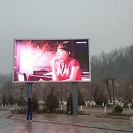 陕西led显示屏 利亚德户外p6全彩双立柱 麟游广告电子屏p8全彩  双立柱显示屏 单立柱显示屏 户外全彩广告屏 led