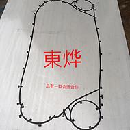 船舶配件 润滑油冷却器橡胶密封垫 LX115 有现货