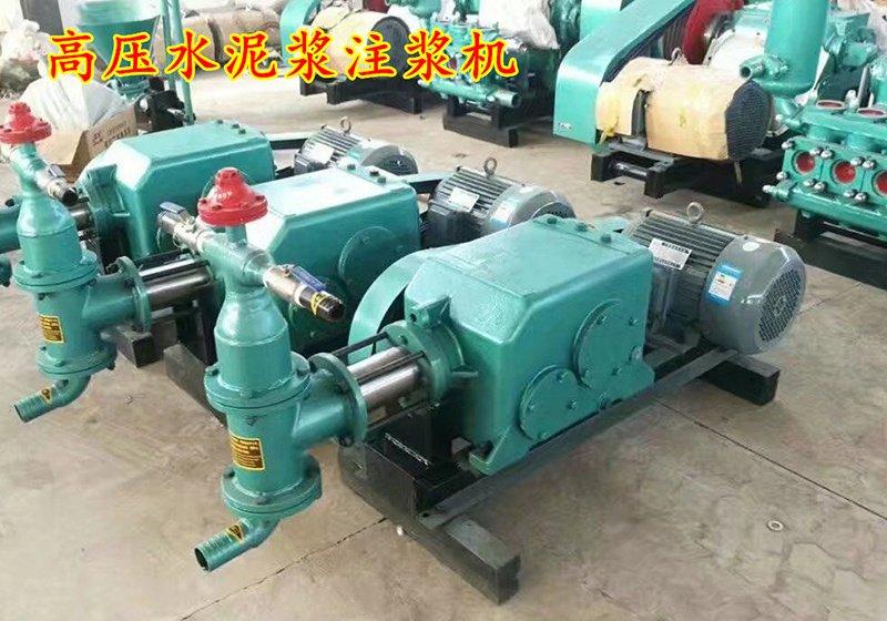 水泥漿砂漿注漿泵