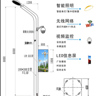 供应美丽乡村太阳能路灯厂家-厂家直销新农村改造太阳能路灯工程
