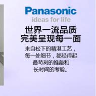 批发供应Panasonic松下充电批 电动螺丝刀EZ6225C15/EZ6220X