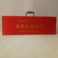 青阳县垆土铁棍山药怀山药40cm求采购
