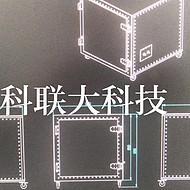 暗室 屏蔽箱 5G手机测试 芯片测试 材料测试 10KHz-230GHz 订制 专业小型