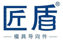 2019年8月9日广州展会 (21播放)