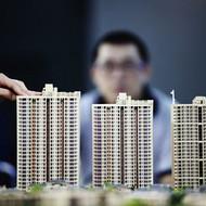 小程序如何帮助卖房子