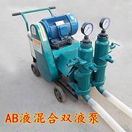 轮式设计双缸液压泵安达厂家