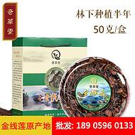 广东惠州哪里有卖野生金线莲?