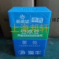 牛奶地堆 蒙牛伊利超市牛奶展示架 促销堆台 牛奶箱防潮小托盘 仓库饮料垫仓板
