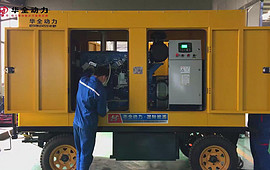 权威!玉柴300千瓦发电机组检测_移动式发电机华全制造 (97播放)