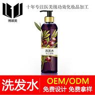 广州博娜美化妆品加工护肤洗发水 无硅油无色素无动物油无添加