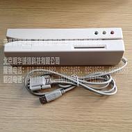 磁条读写器,明华诚信MHCX-712磁条读写器,磁卡读写器