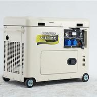 8kw柴油发电机小尺寸