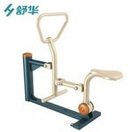 佛山舒华公园健身器材/室外骑马机/单双人平步机/椭圆漫步机 舒华室外健身器材专卖