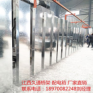 江西久通电器有限公司 电缆桥架 玻璃钢桥架 镀锌桥架 防火桥架 线槽桥架 厂家直销