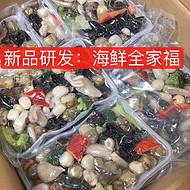 海鲜全家福  海鲜 酒店特色菜HDDF899