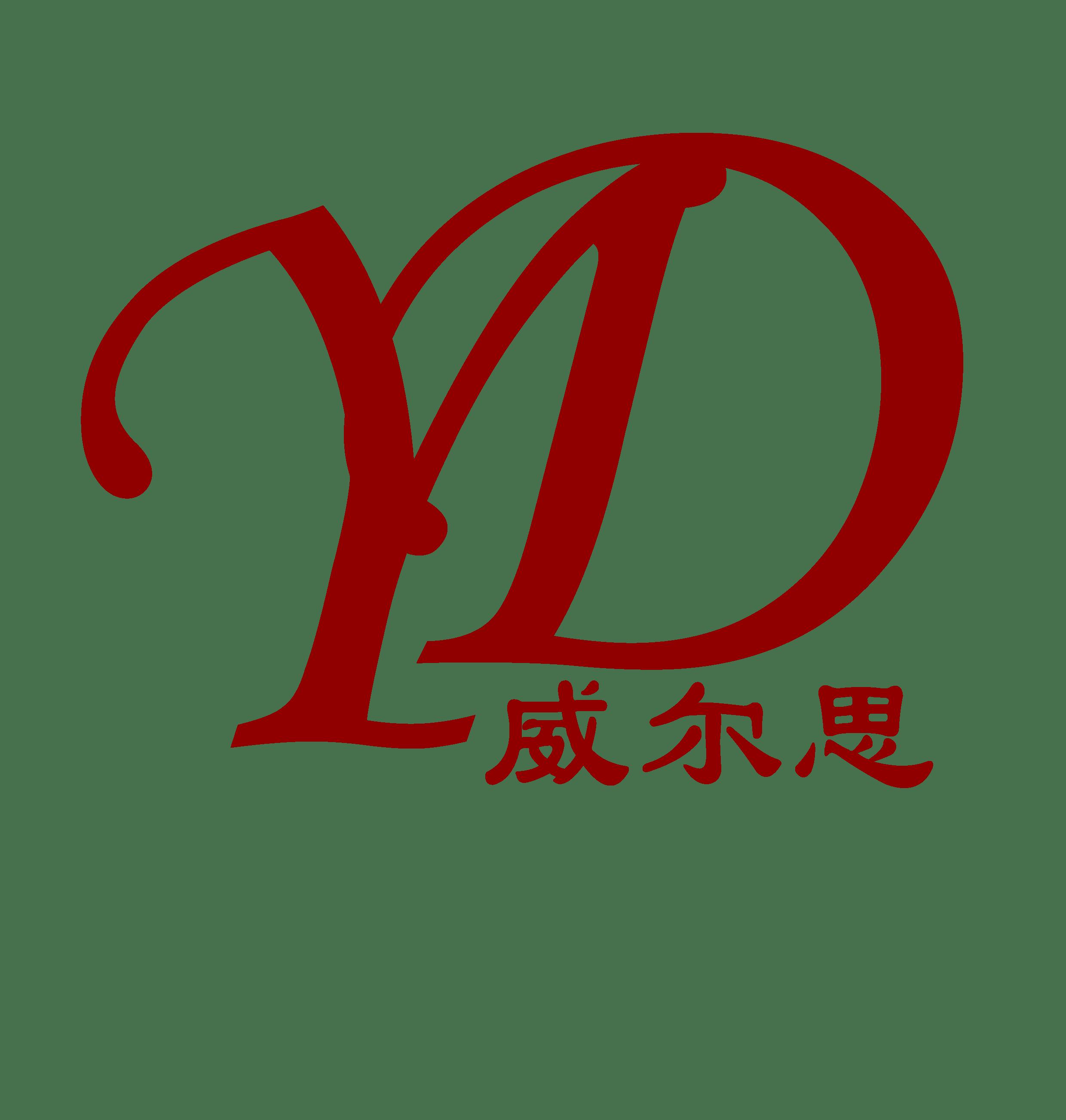 东莞市远地地坪工程有限公司
