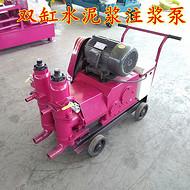 电动式注浆泵开原价格合理的