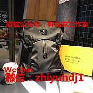 Versace 范思哲包包双肩背包批发代理货源 一件代发货
