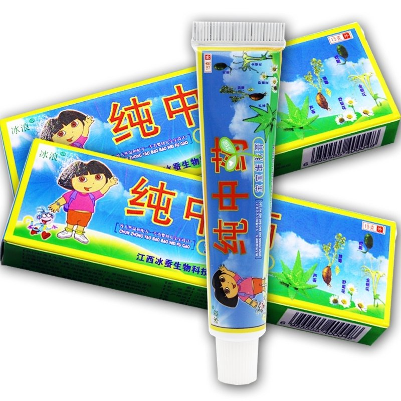 冰浪 纯中药宝宝维肤膏 15g 江西冰蚕生物科技有限公司