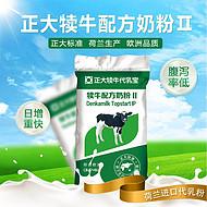 小牛预防腹泻的奶粉用正大代乳粉荷兰进口产品一手货源