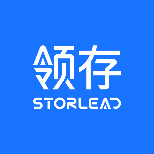 storlead领存