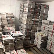 顺德大良地区经营 新旧报纸 大量包装纸批发 商家打包填充缓冲防震专用  可用包装五金加工件