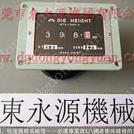 代理经销WAKO冲床模高指示器MTS-2500,MST-1300购原装日本和克选东永源