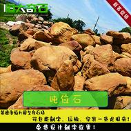 精品景观石工程实例 各种平台石吨位石厂价直销 承接工程案例