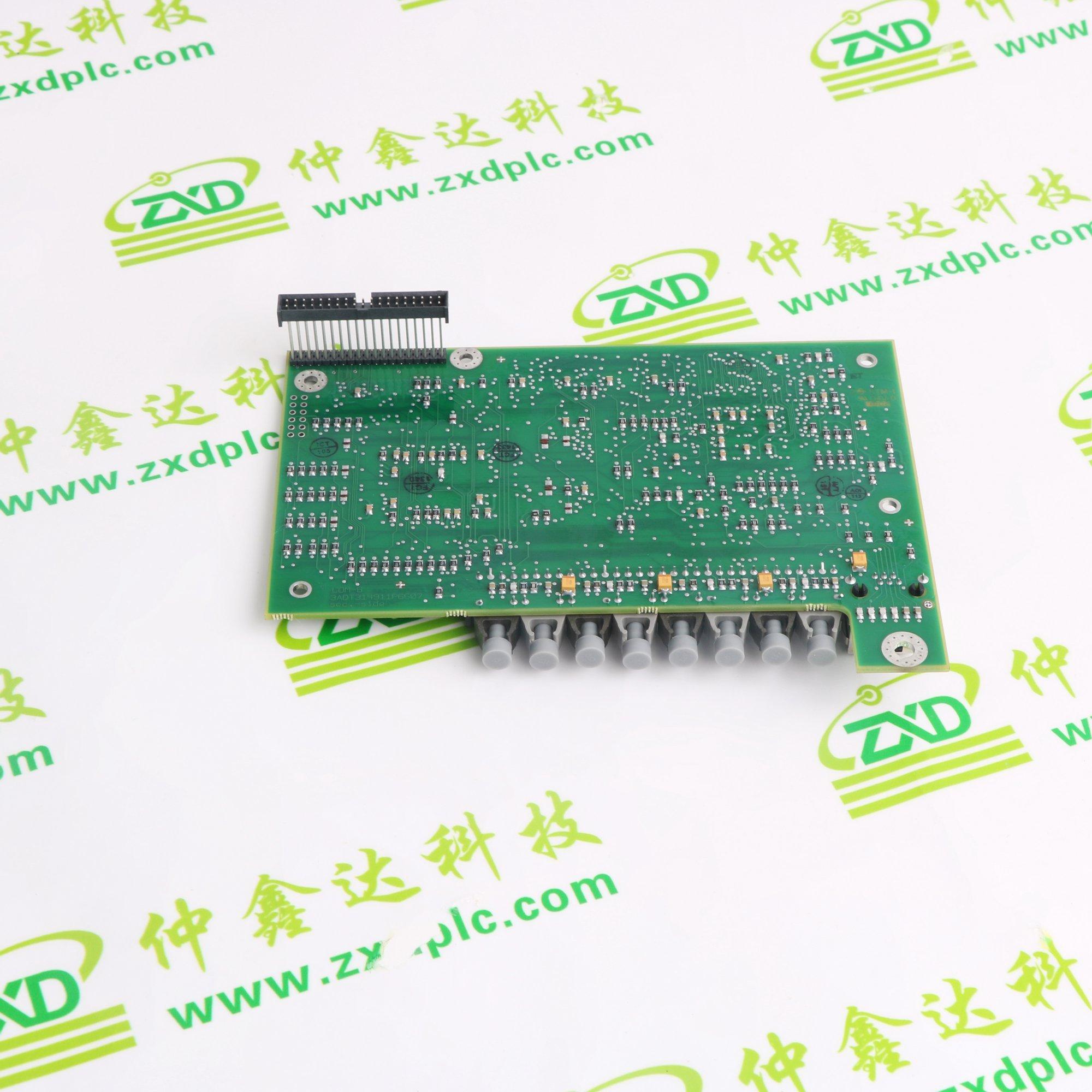供应RDCU-02C