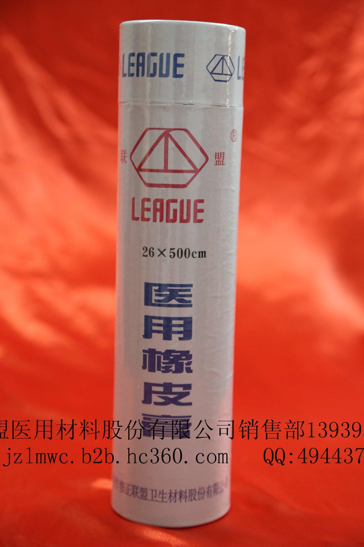 医用纱布橡皮膏胶带类输液胶带输液胶带药棉无菌敷贴留置针贴等 (63)