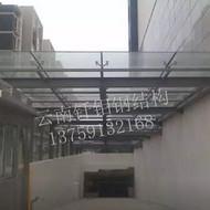 钢结构玻璃雨蓬钢架雨棚阳光房