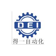 西咸新区得一自动化输送设备有限公司