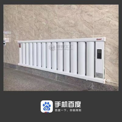 蓄能电暖器|鑫亿鑫变频电热取暖器
